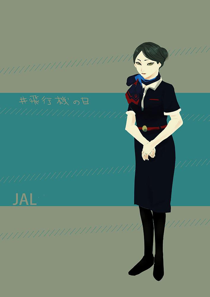 飛行機の日。JALのCAさんの制服
