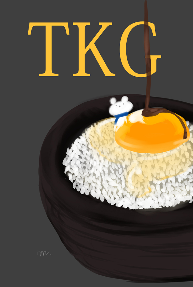 卵の好きな食べ方は?